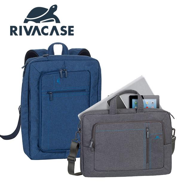 Rivacase 7590 Alpendorf<BR>16吋多功能包 1