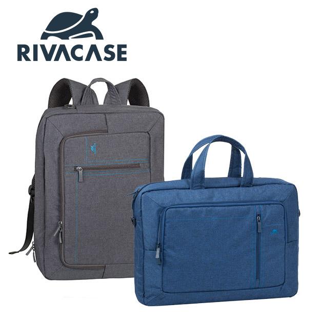 Rivacase 7590 Alpendorf<BR>16吋多功能包 2
