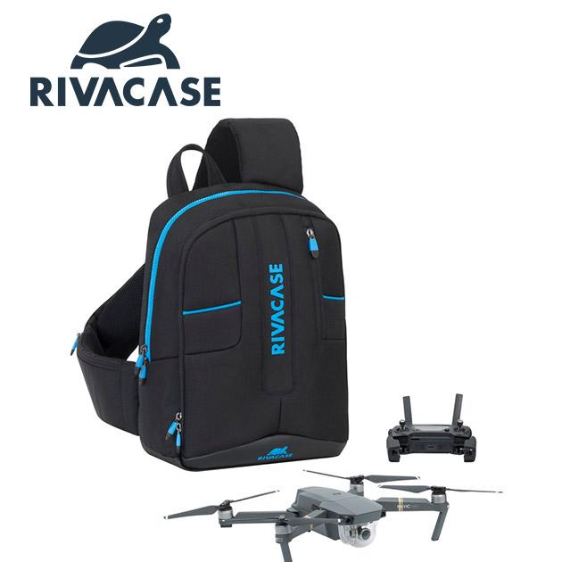 Rivacase 7870 Borneo<BR>13.3吋空拍機(小)用吊帶包 1