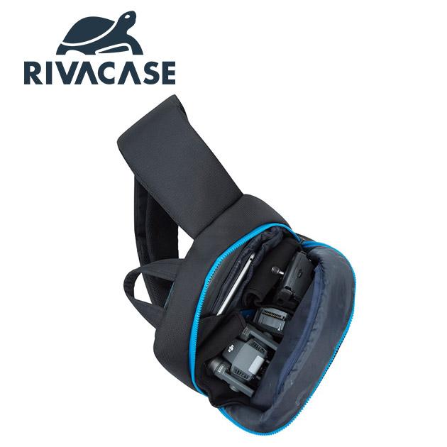 Rivacase 7870 Borneo<BR>13.3吋空拍機(小)用吊帶包 3