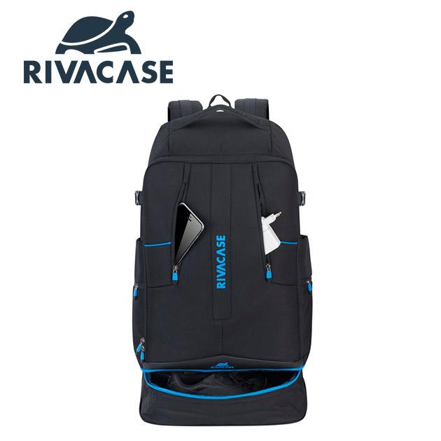 Rivacase 7890 Borneo<BR>16吋空拍機(大)用後背包 3