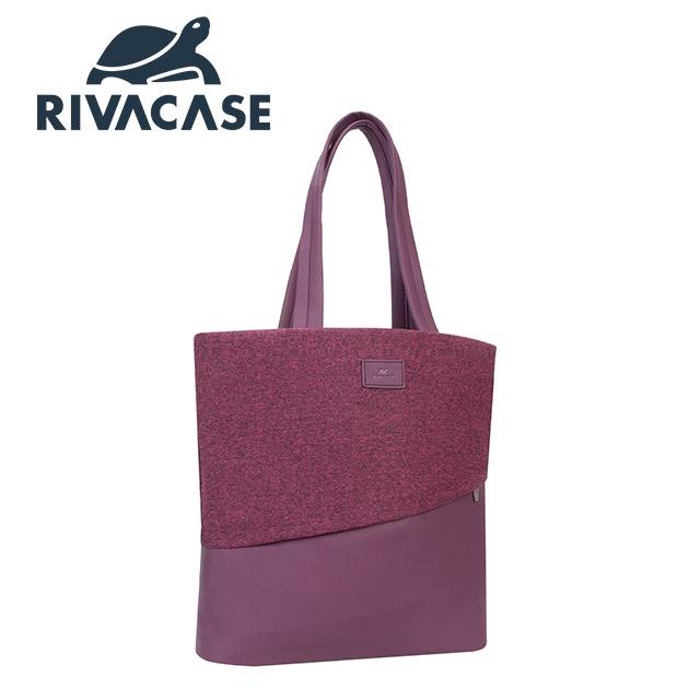 Rivacase 7991 Egmont<BR>13.3吋手提包 3