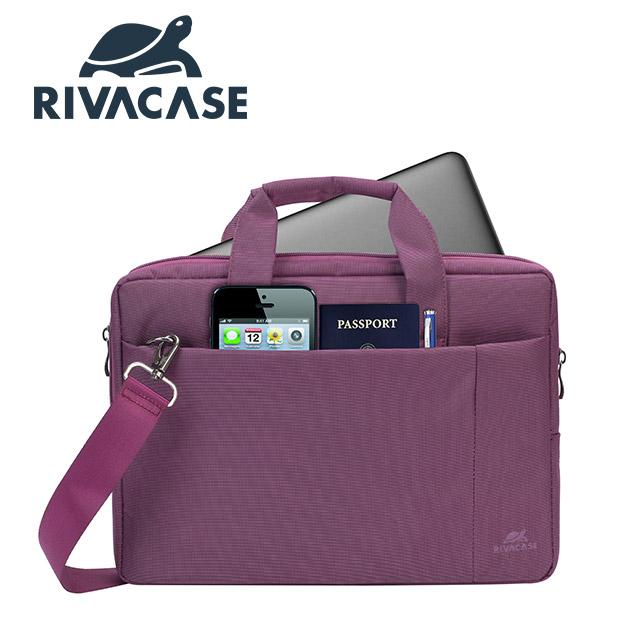 Rivacase 8221 Central<BR>13.3吋側背包 2