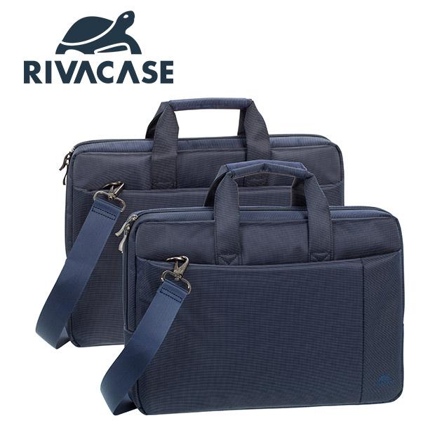 Rivacase 8221 Central<BR>13.3吋側背包 5