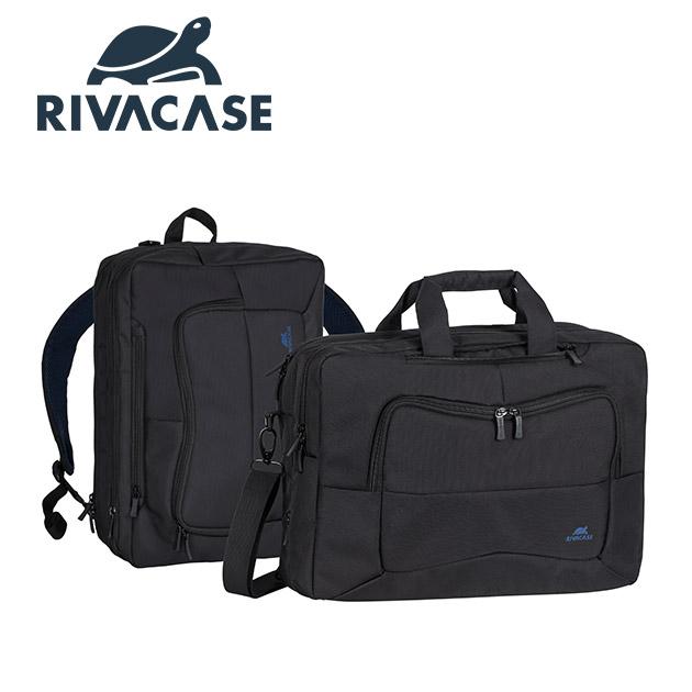 Rivacase 8490 Tegel<BR>16吋多功能雙用後背包 1