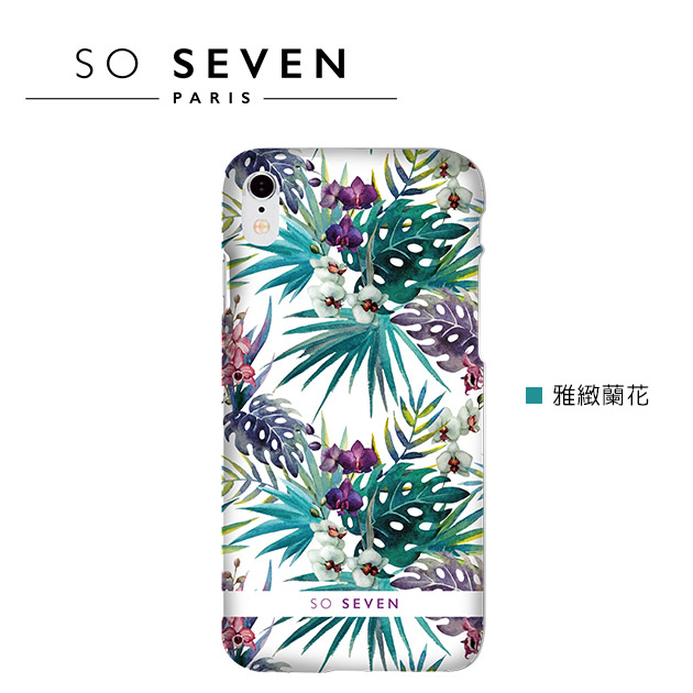 SO SEVEN iPhone X 法國巴黎<BR>里約花卉系列手機保護殼 2