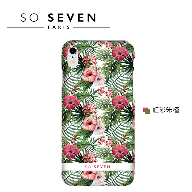 SO SEVEN iPhone X 法國巴黎<BR>里約花卉系列手機保護殼 3