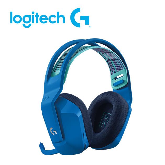 羅技 G733 無線RGB炫光電競耳麥 5