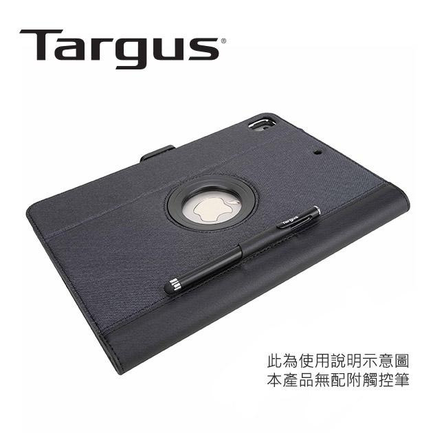 Targus THZ672 VersaVu360<br>10.5吋iPad Pro 限量款旋轉保護套 3