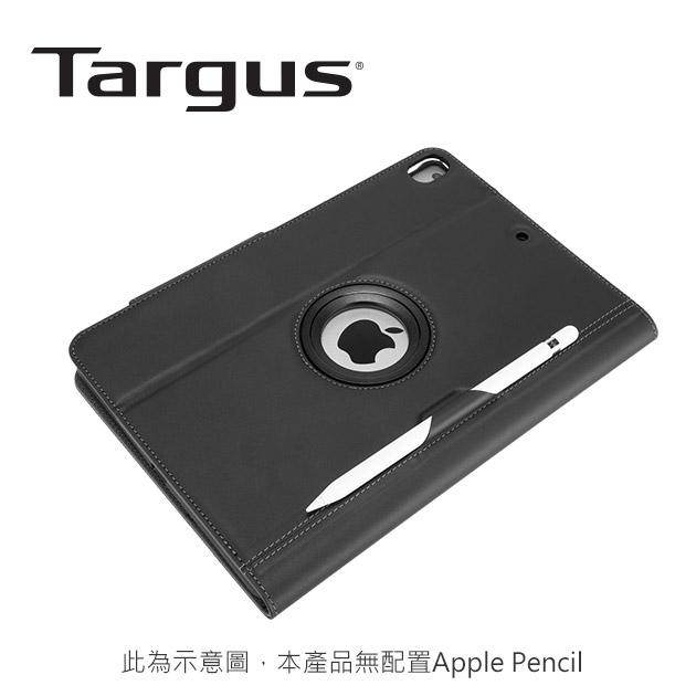 Targus THZ855系列 iPad(第7代)<BR>10.2吋VersaVu旋轉保護套 3
